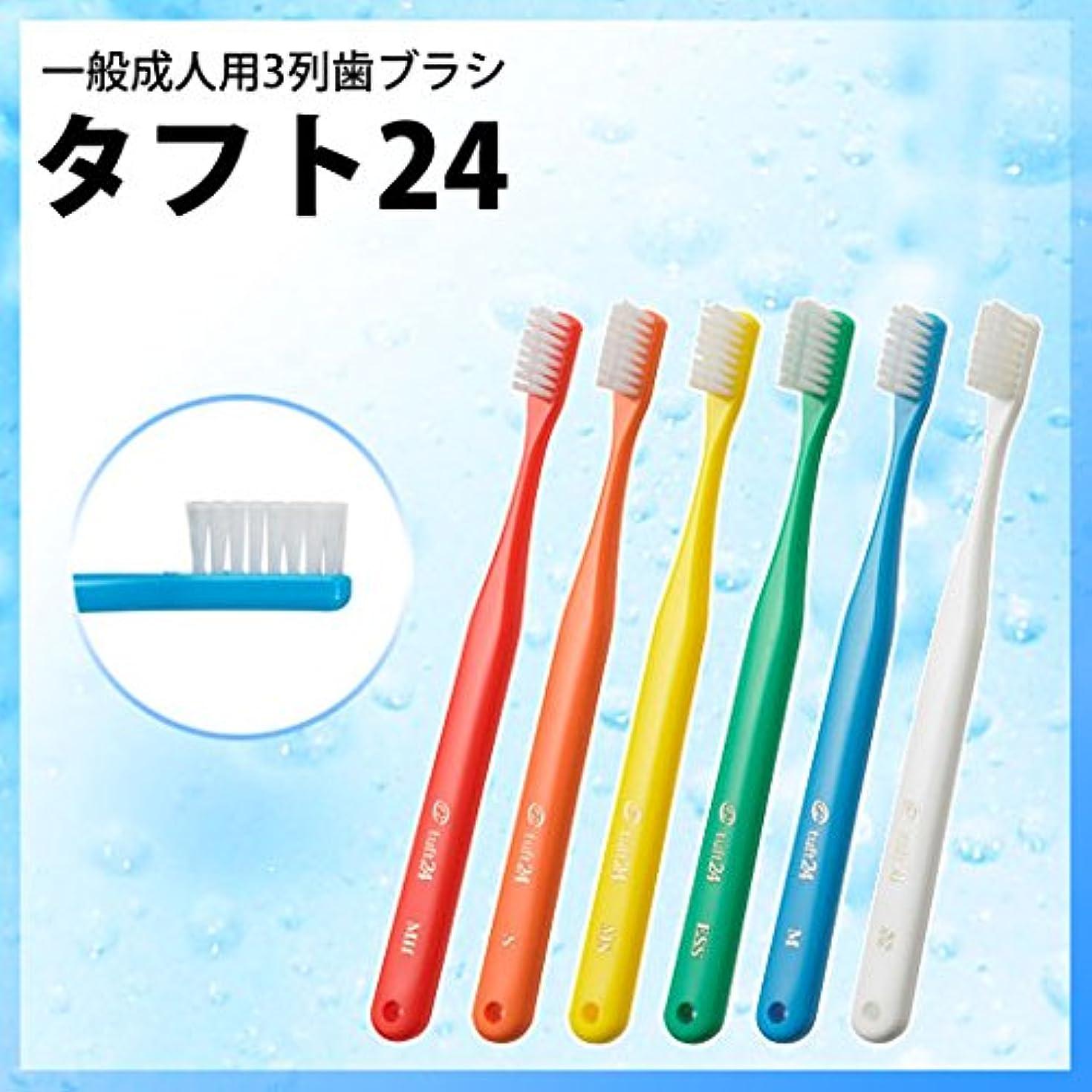 面白いクラウンスロープタフト24 歯ブラシ 5本セット SS キャップなし (グリーン)