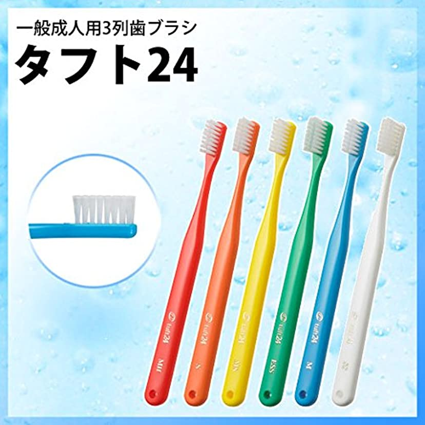 不十分硬さ材料タフト24 歯ブラシ 5本セット SS キャップなし (グリーン)