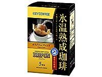 キーコーヒー ドリップオン 氷温熟成珈琲 オリジナルブレンド (8g×5P)×5個