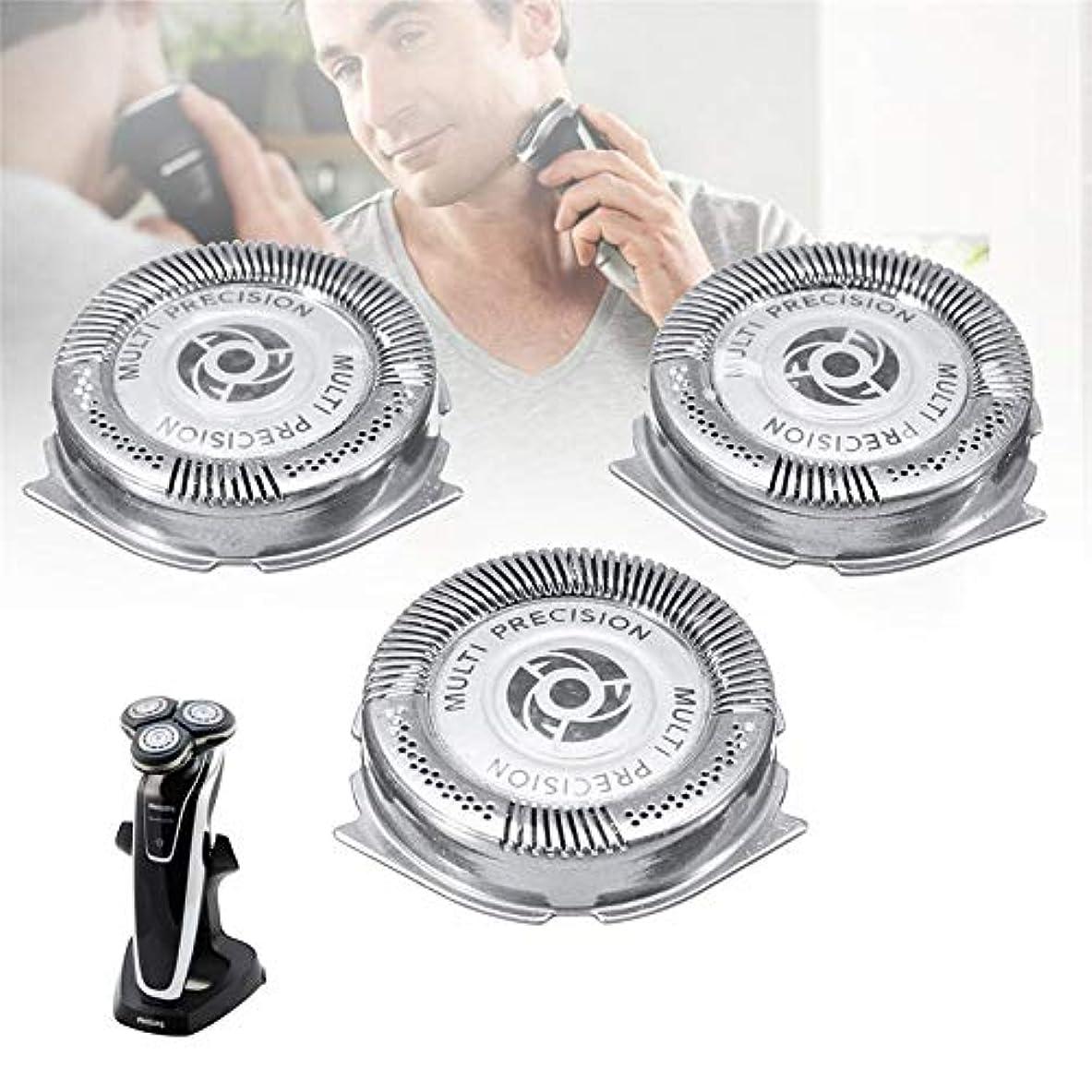 回転させるプレゼン封筒シェーバーカミソリヘッド交換替え刃 に適用する 替刃 メンズシェーバー用 セット刃 髭剃り フィリップスシリーズ5000シェーバーSH 50 / 51 / 52 HQ 8用 3個入