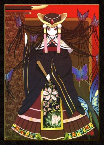 地獄少女 9 [DVD] / アニプレックス