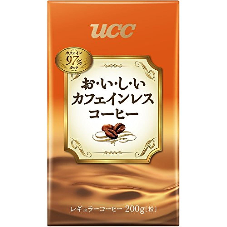 UCC おいしいカフェインレスコーヒー コーヒー豆 (粉) 200g