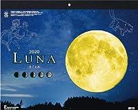 ルナ~月ごよみ~ 2020年カレンダー