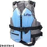 スノーケリングベスト大人用LサイズオーシャンLT‐L(LBL)ライトブルー×グレー