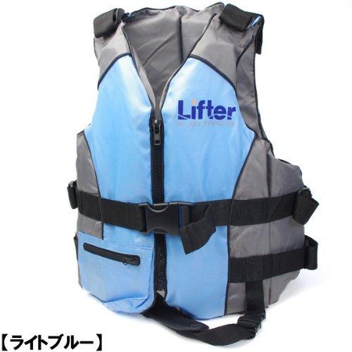 (くろい) 超浮力 シュノーケリング Rrtizanライフジャケット フローティングベスト 大人用 用 膨張式 救命胴衣 スノーケリングベスト インフレータブル