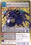 デジタルモンスターカードゲーム ルーチェモンサタンモード B Bo-969 デジモン15thアニバーサリーボックス付属カード (特典付:大会限定バーコードロード画像付)《ギフト》