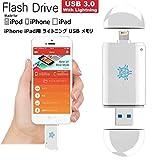 Huntkey フラッシュドライブ iPhone USB メモリ Apple認証 USB3.0 【Apple認証 (Made for iPhone取得)】 iPhone iPad 容量不足解消 PC/Mac 簡単転送 日本語対応 説明書アプリ内付き 64GB