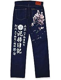 (ゼン) 禅 禅×泥棒日記 手描きデニムパンツ「暖簾桜」