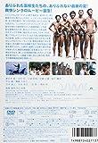 ウォーターボーイズ (通常版) [DVD] 画像