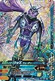 ガンバライジング/RT3-020 仮面ライダーウォズ フューチャーリングシノビ LR