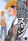 新宿スワン 第10巻