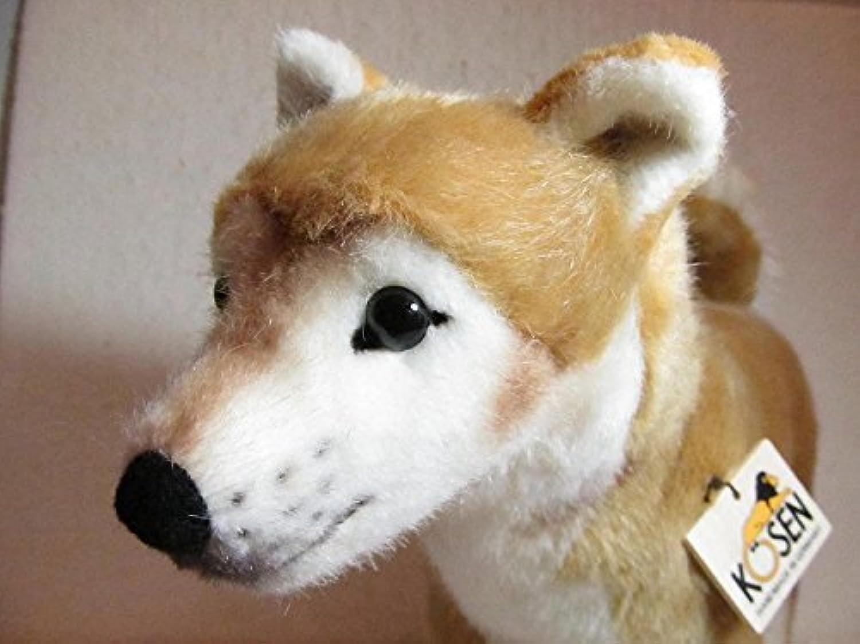 ケーセン ぬいぐるみ 柴犬 大 出産祝い ギフト 2歳 3歳 4歳 おもちゃ
