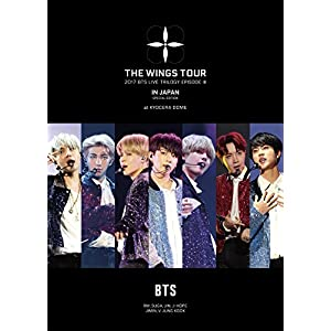 【Amazon.co.jp限定】2017 BTS LIVE TRILOGY EPISODE III THE WINGS TOUR IN JAPAN ~SPECIAL EDITION~ at KYOCERA DOME(初回限定盤)【特典:B2ポスター(絵柄C)】[Blu-ray]