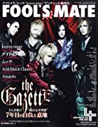 FOOL'SMATE(フールズメイト)2009年04月号(No.330)