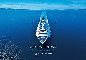 飛鳥Ⅱカレンダー2018年