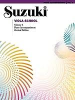 Viola School Piano Accompaniments (Suzuki Method Core Materials)