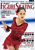 ワールド・フィギュアスケート 73