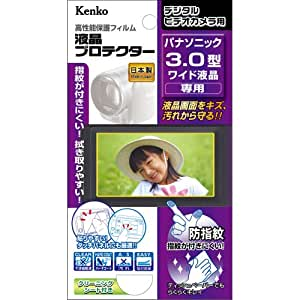 Kenko 液晶保護フィルム 液晶プロテクター Panasonic 3.0型ワイド液晶用 EPV-PA30W-AFP