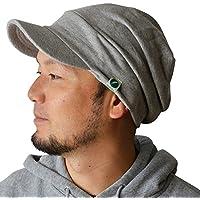Nakota(ナコタ) スウェット キャスケット 帽子 春夏 帽子 ゆったり被れる大きめサイズで自慢のシルエット美人になれる帽子。UV・小顔効果もアリ★ メンズ レディース 大きい 深い メンズ レディース