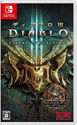 ディアブロ III エターナルコレクション -Switch