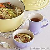 ルクルーゼ ライスボール (S) 茶碗 耐熱 コバルトブルー 画像