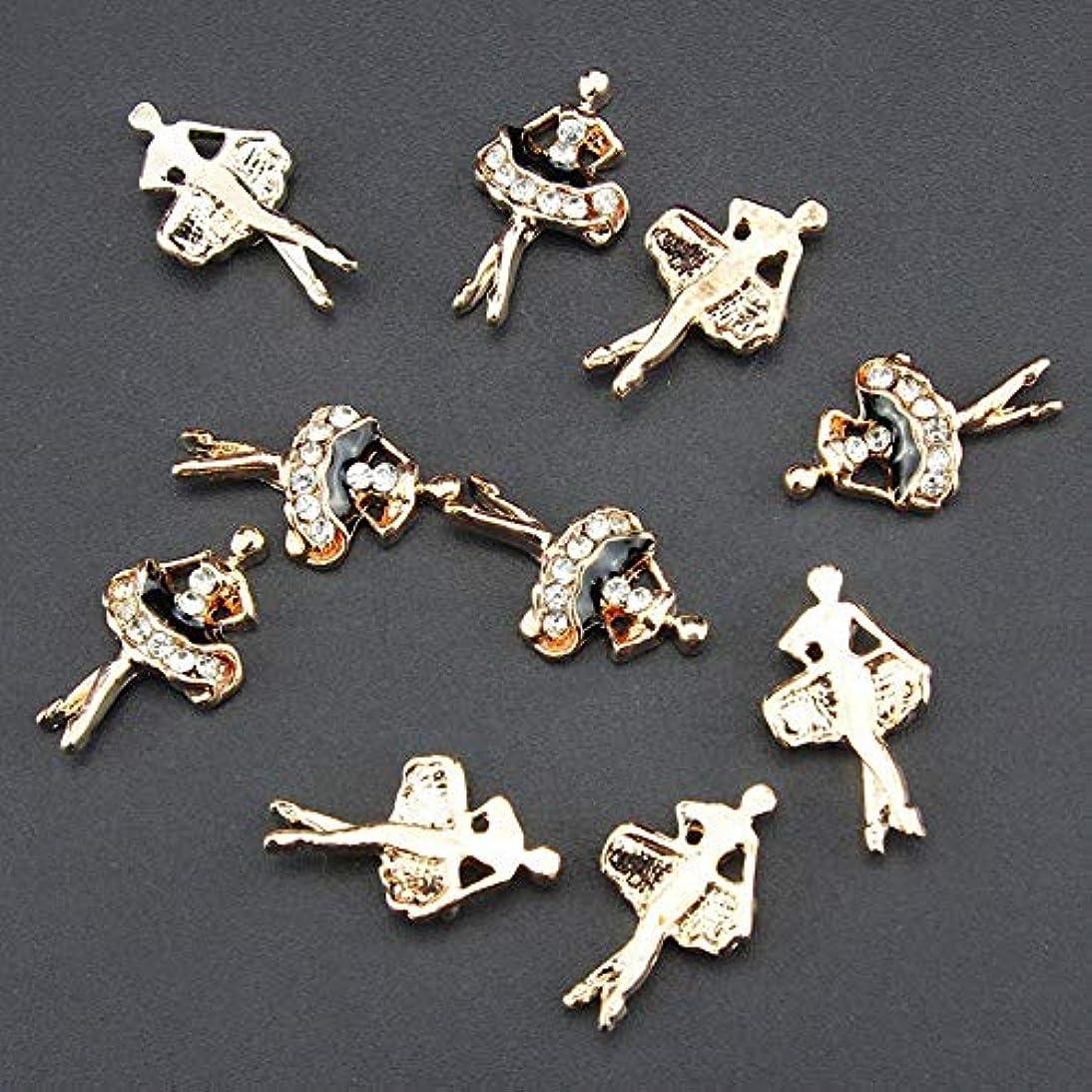 平日兄弟愛ジャズネイルズデザインジュエリーのためのチャームゴールド合金バレエダンサー3Dネイルアートの10pcs / lotのクリスタルラインストーンの装飾