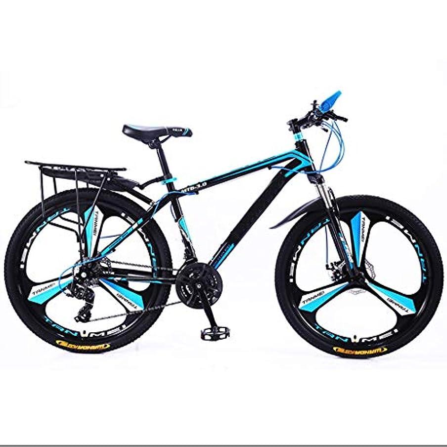 誕生在庫鬼ごっこクロスバイク 自転車,高炭素鋼のハードテイルマウンテンバイク、24/26インチのダブルディスクブレーキ、24分の21/27/30スピードマウンテンバイク自転車アダルト学生サイクリングロードバイクMTB自転車3カッターホイール付き,ロードバイク 自転車 (Color : B-24in, Size : 30speed)