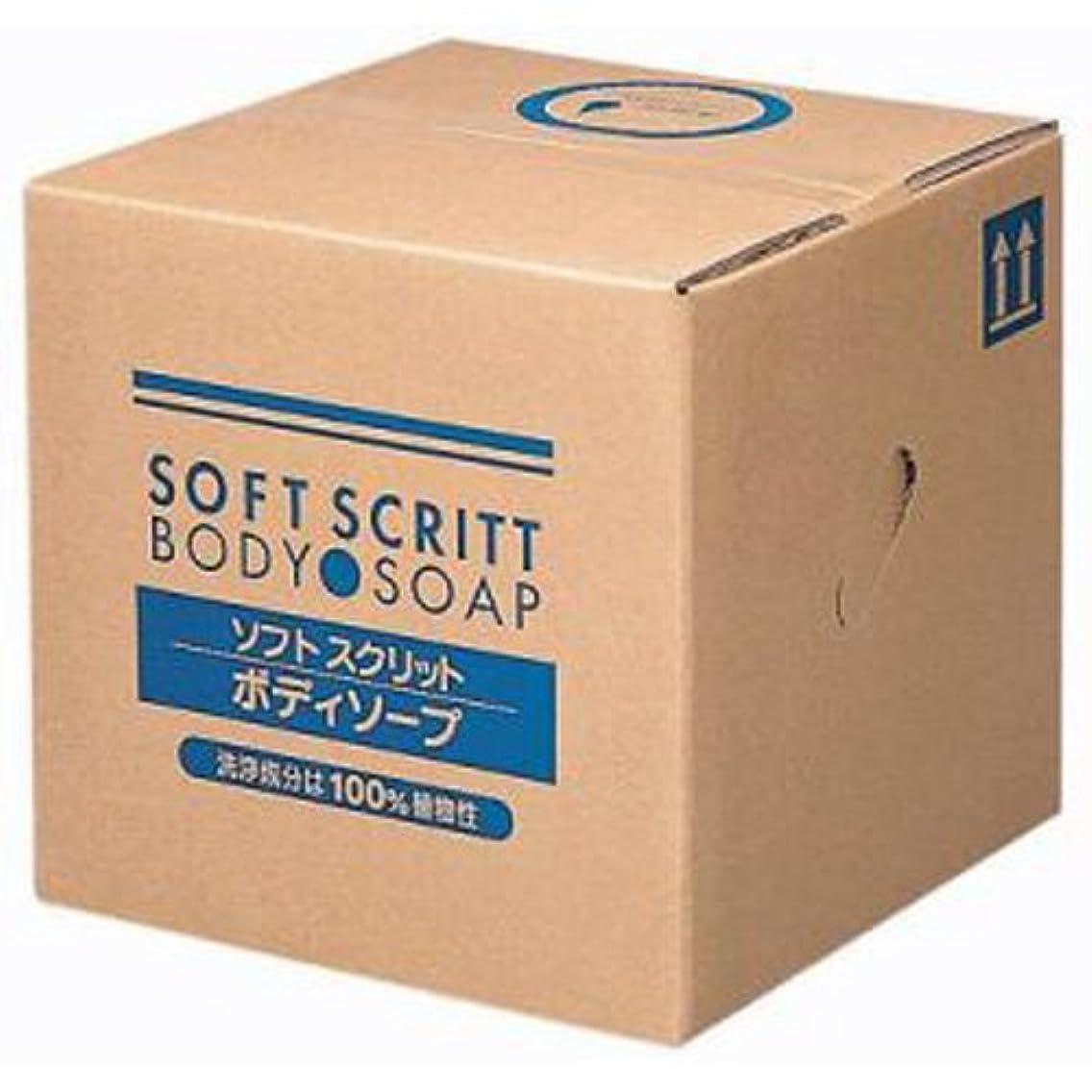 コジオスコ冷凍庫ページソフトスクリット 業務用ボディソープ18L 専用コック付き