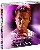 デッド・ゾーン シーズン4<トク選BOX>[DVD]