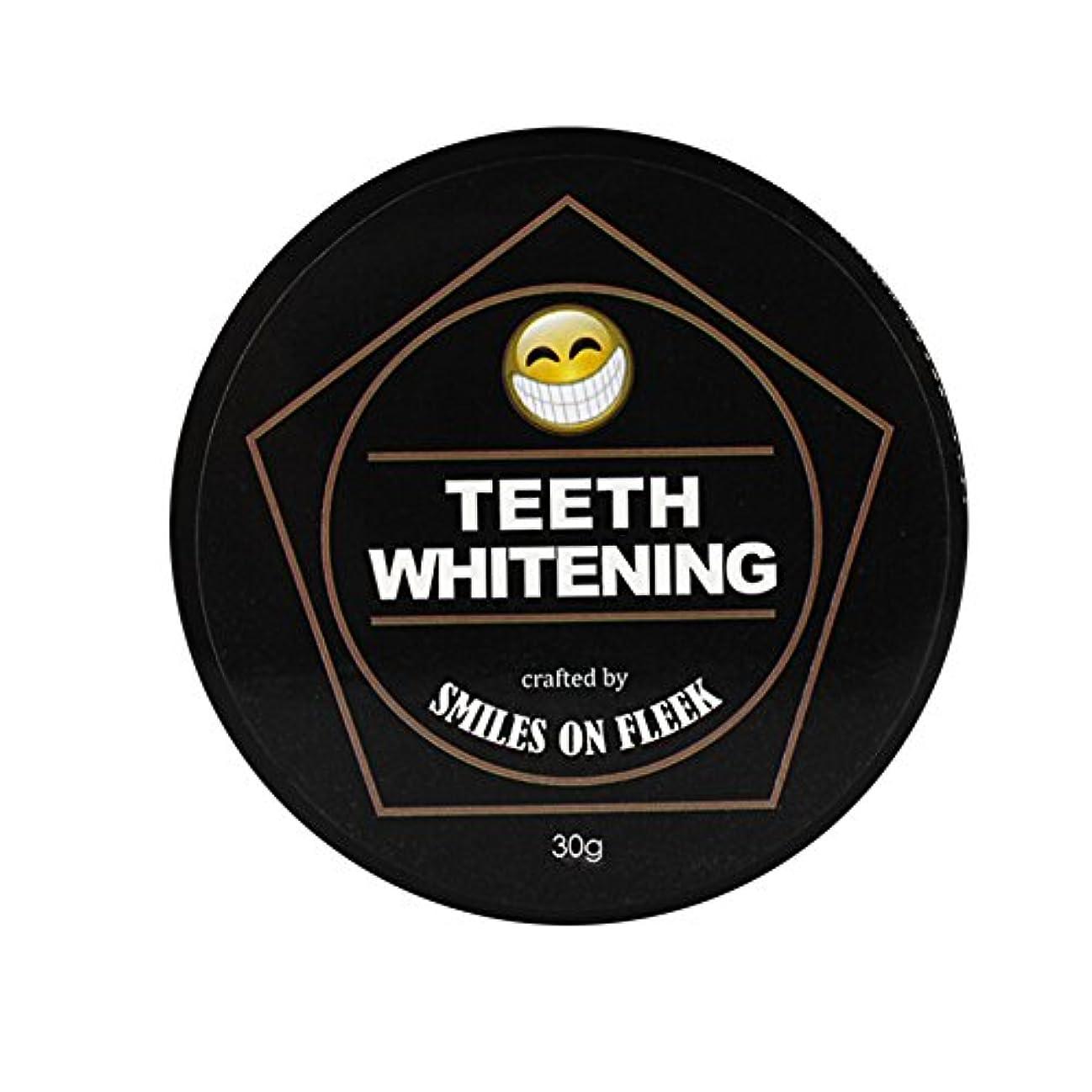 チロ限られた効能TerGOOSE チャコールホワイトニング 歯のホワイトニング チャコール型 マイクロパウダー 歯のホワイトニング 食べれる活性炭 竹炭 黄ばみ落とし 口臭 ヤニ取り 口がスッキリ 30mg