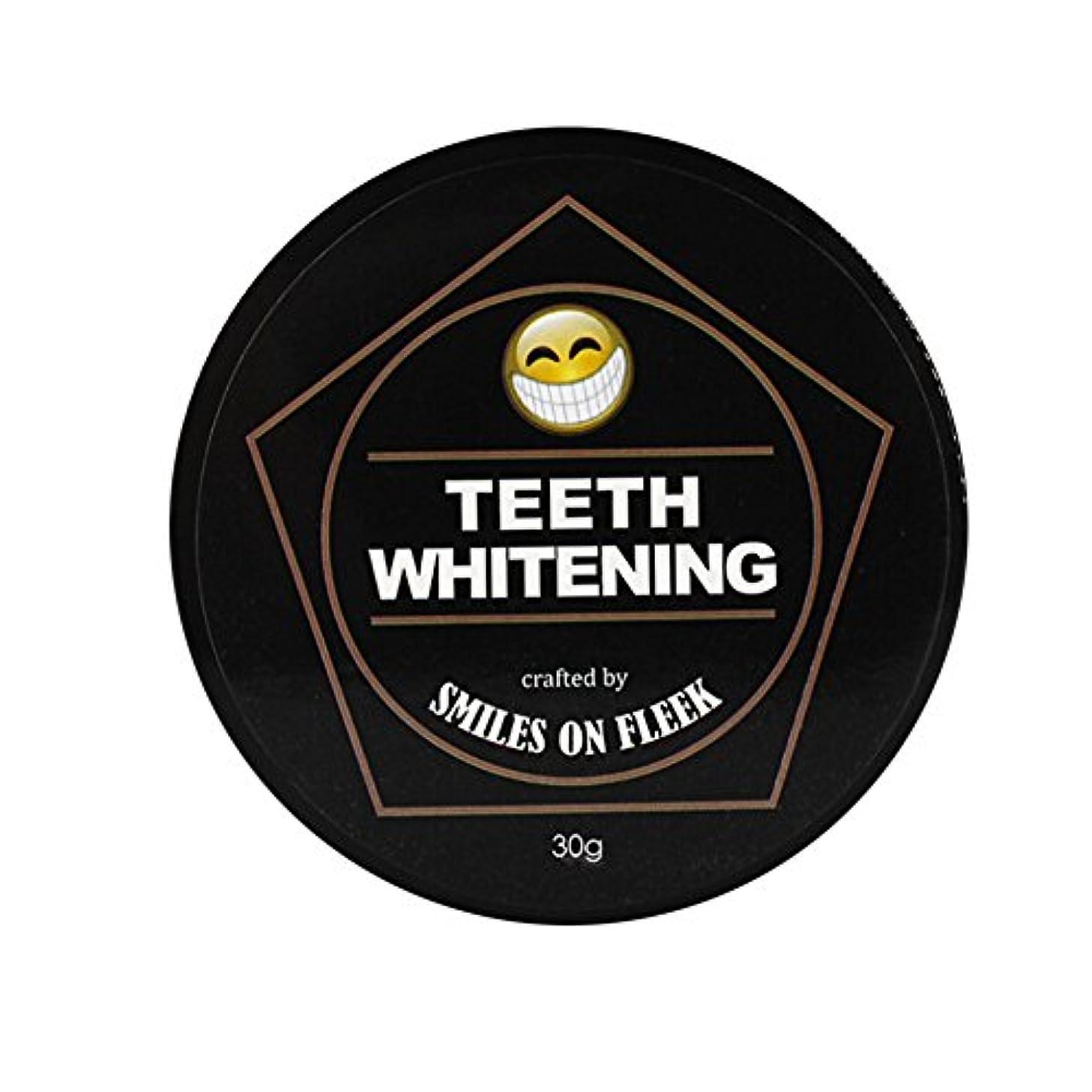 TerGOOSE チャコールホワイトニング 歯のホワイトニング チャコール型 マイクロパウダー 歯のホワイトニング 食べれる活性炭 竹炭 黄ばみ落とし 口臭 ヤニ取り 口がスッキリ 30mg
