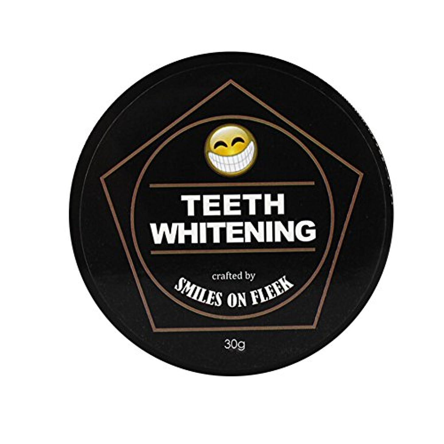 レーニン主義定期的な対処TerGOOSE チャコールホワイトニング 歯のホワイトニング チャコール型 マイクロパウダー 歯のホワイトニング 食べれる活性炭 竹炭 黄ばみ落とし 口臭 ヤニ取り 口がスッキリ 30mg