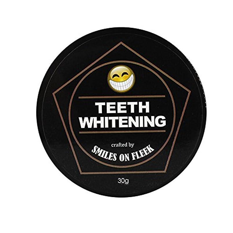 重力寝室を掃除するなめるTerGOOSE チャコールホワイトニング 歯のホワイトニング チャコール型 マイクロパウダー 歯のホワイトニング 食べれる活性炭 竹炭 黄ばみ落とし 口臭 ヤニ取り 口がスッキリ 30mg