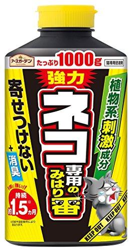 アース製薬 アースガーデン ネコ専用のみはり番 1000g