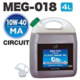 AZ(エーゼット) MEG-018 バイク用 4Tエンジンオイル 10W-40/MA 4L 【CIRCUIT/EsterTech】 [FULLY SYNTHETIC/全合成/化学合成油] (4サイクルエンジンオイル/4ストオイル/バイクオイル) EG234