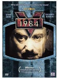 1984/ [DVD] [Import]