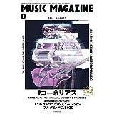 ミュージック・マガジン 2019年 8月号