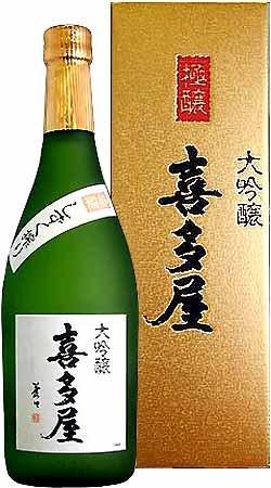 大吟醸 極醸 喜多屋 720ml 箱入り 35%磨き