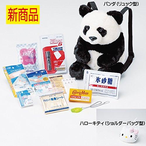 防災持出セット(パンダ)