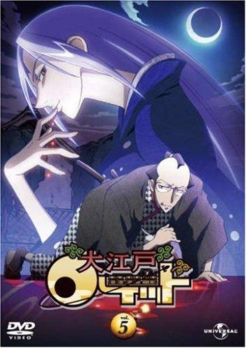 大江戸ロケット vol.5 DVD
