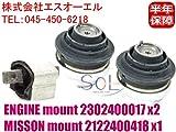 ベンツ W211 エンジンマウント 左右 + ミッションマウントセット E500 2302400017 2122400418