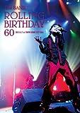 Rolling Birthday 60[DVD]