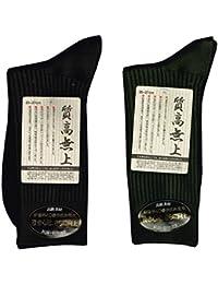 TULTEX メンズ リブ編み 抗菌 防臭 ショート クルー ソックス (紳士 靴下) 25-27cm 2色セット