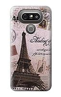 JP2211LG5 パリエッフェル塔ポストカード Paris Postcard Eiffel Tower LG G5 ケース