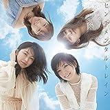 53rd Single「センチメンタルトレイン」<TypeC> 初回限定盤