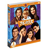 フルハウス〈フィフス〉セット2 [DVD]