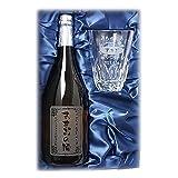 名入れ  焼酎&名入れ グラス1客セット(會津 麦焼酎 麦玄武 720ml)