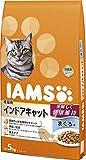 アイムス 成猫用 インドアキャット まぐろ味 5kg
