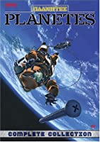 Planetes: Complete Collection [DVD] [Import]
