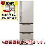 日立 315L 3ドア冷蔵庫(ライトブラウン)【左開き】HITACHI 真空チルド R-K320GVL-T